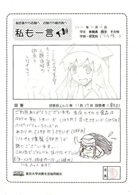 asahi-12.jpg