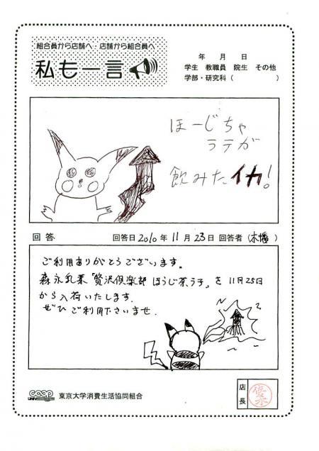 asahi-13.jpg