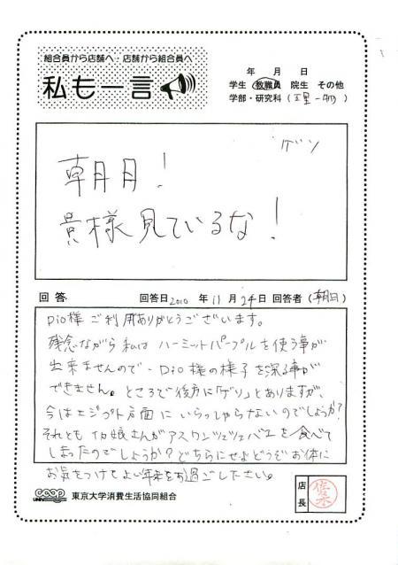 asahi-14.jpg