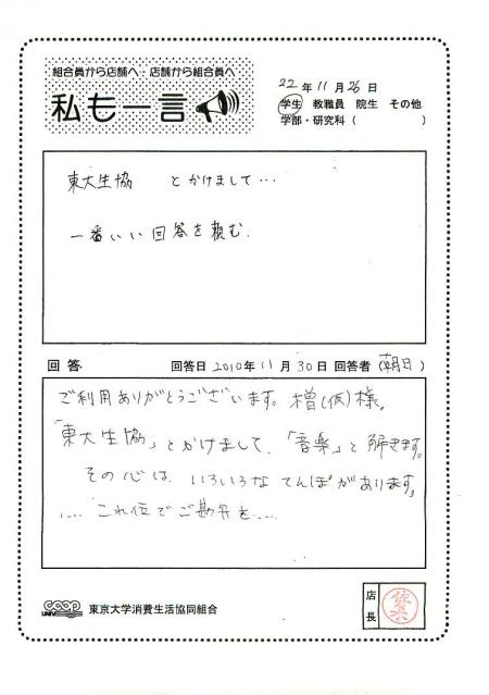 asahi-15.jpg