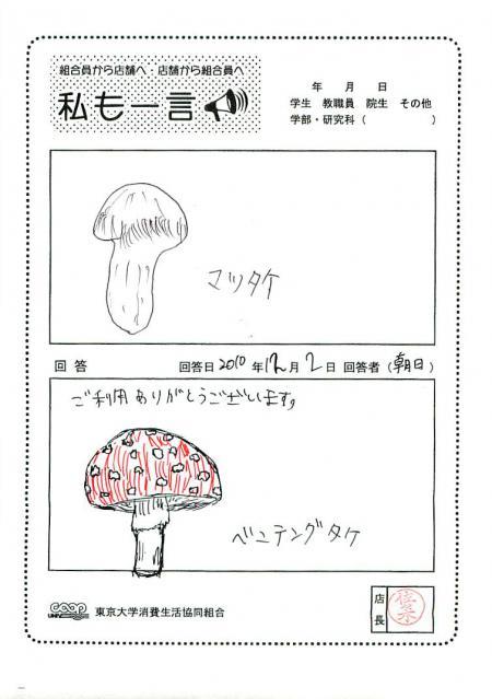 asahi-16.jpg