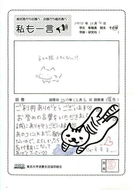 asahi-17.jpg