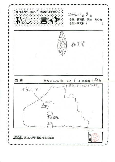 asahi-18.jpg