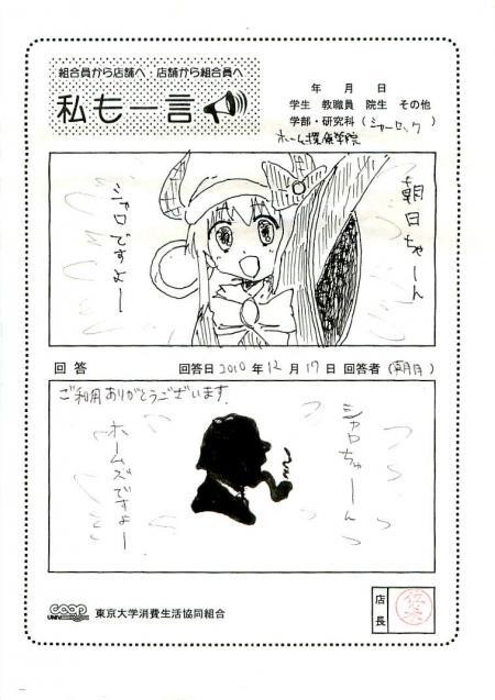 asahi-19.jpg