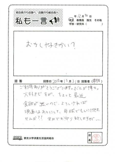 asahi-20.jpg