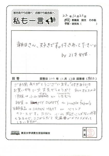 asahi-21.jpg