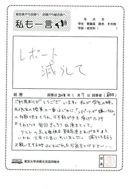 asahi-22.jpg