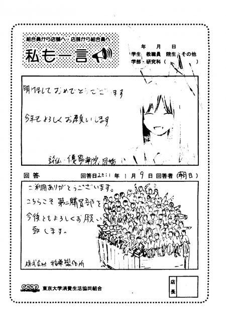 asahi-23.jpg