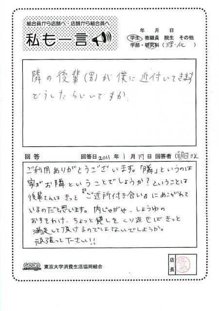 asahi-24.jpg