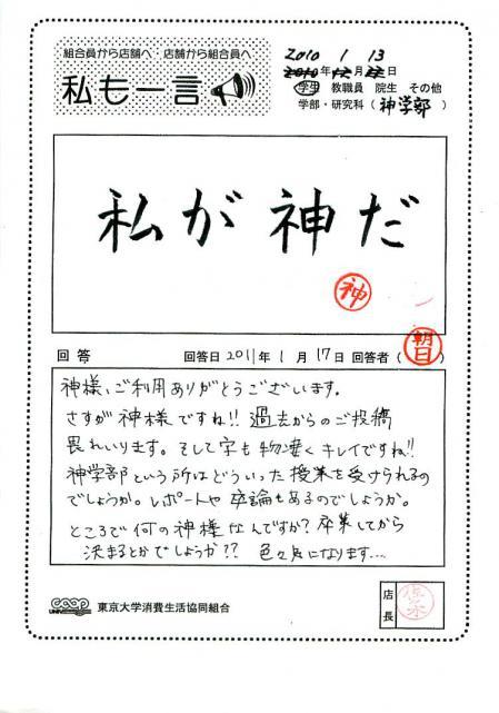 asahi-25.jpg