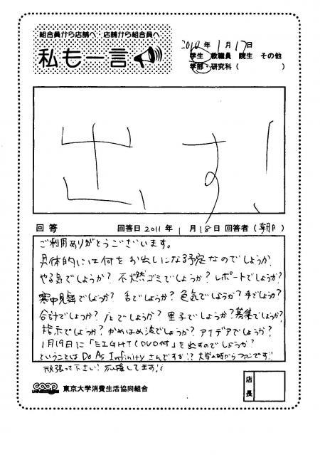asahi-26.jpg
