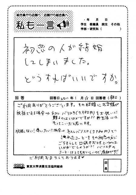 asahi-27.jpg