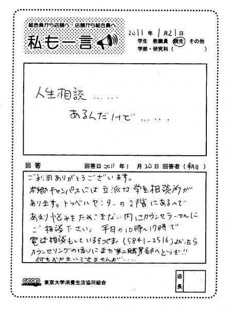 asahi-28.jpg