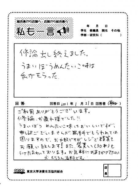 asahi-30.jpg