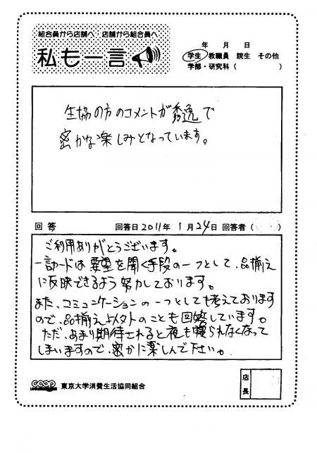 asahi-31.jpg