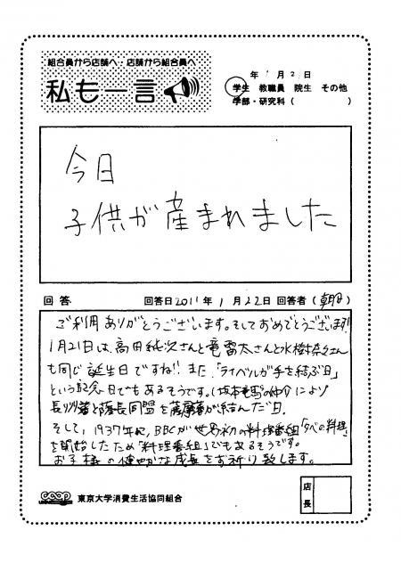 asahi-32.jpg