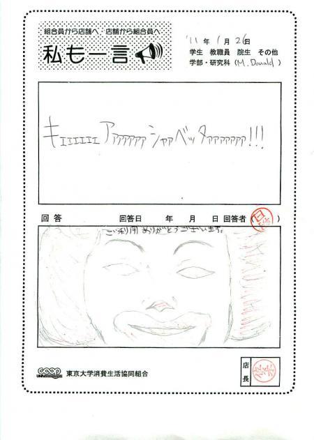 asahi-33.jpg