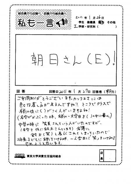 asahi-34.jpg
