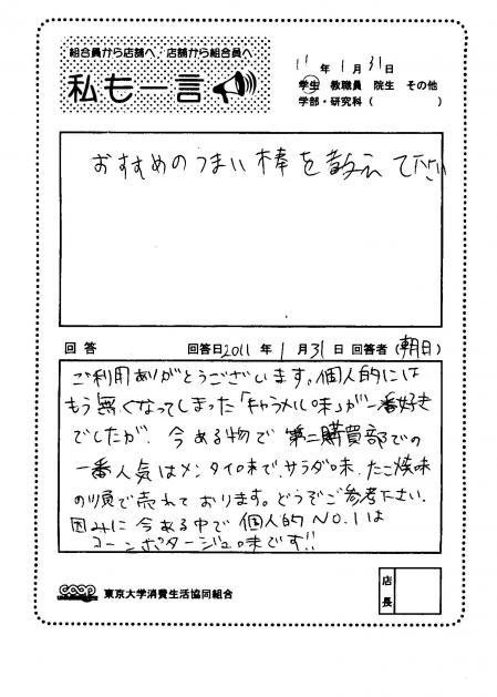 asahi-35.jpg