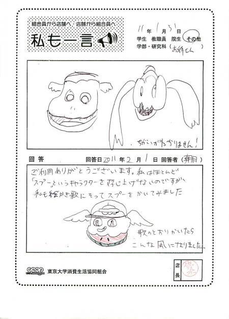 asahi-36.jpg