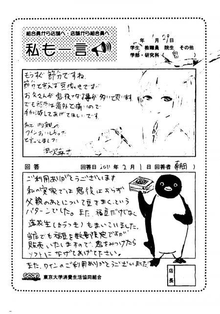 asahi-37.jpg