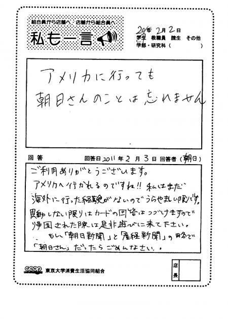 asahi-39.jpg