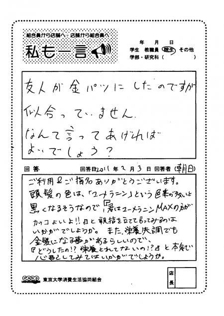 asahi-40.jpg