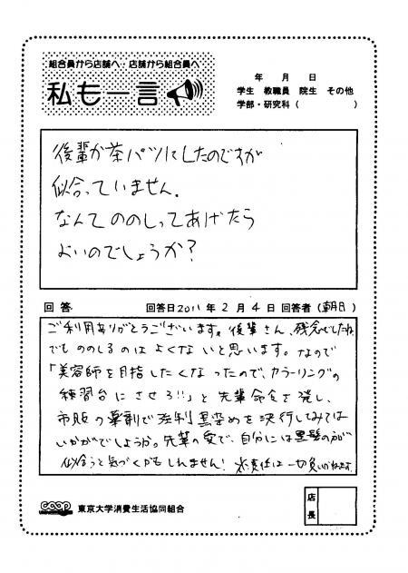 asahi-41.jpg