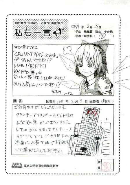 asahi-42.jpg