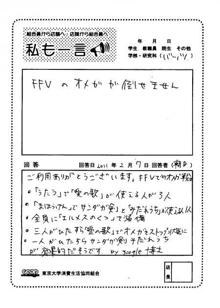 asahi-43.jpg