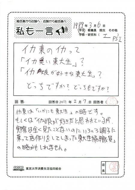 asahi-44.jpg