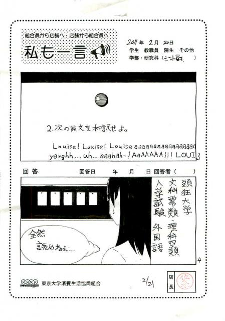 asahi-46.jpg