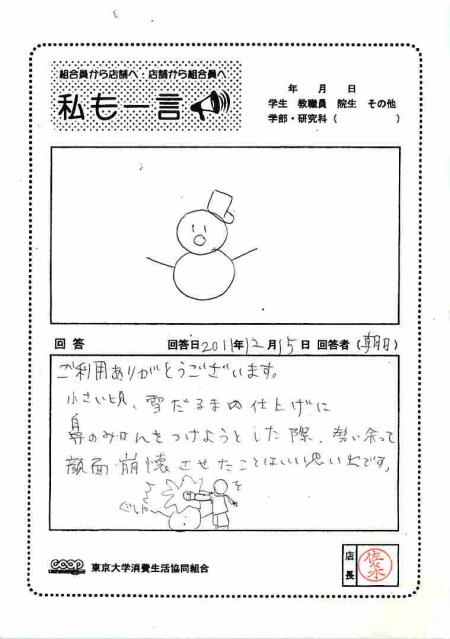asahi-47.jpg