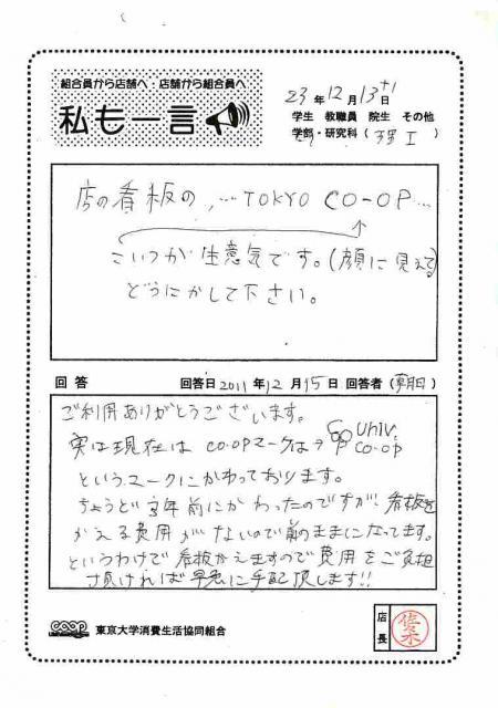 asahi-48.jpg