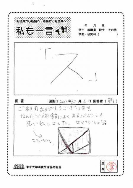 asahi-49.jpg