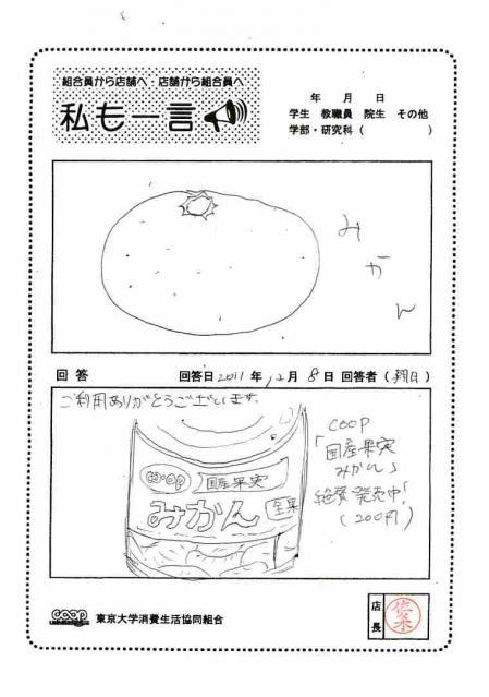 asahi-50.jpg