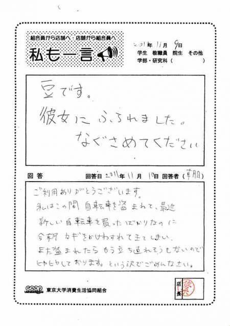 asahi-51.jpg