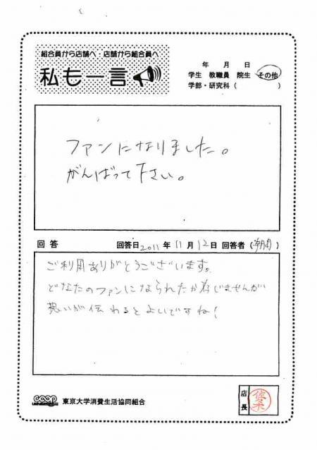 asahi-52.jpg