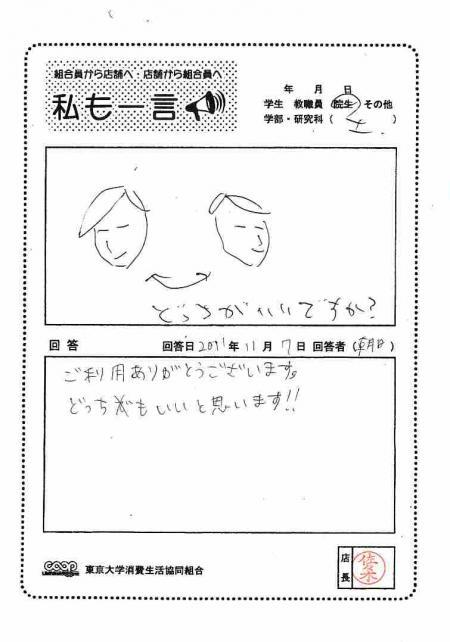 asahi-53.jpg