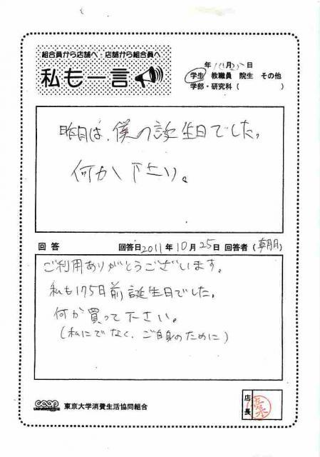 asahi-54.jpg