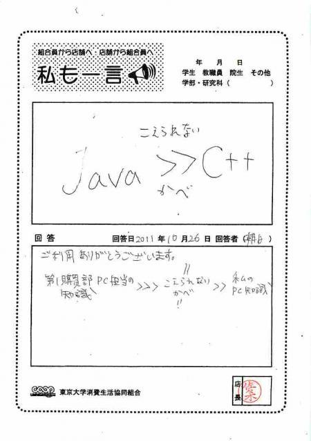 asahi-55.jpg