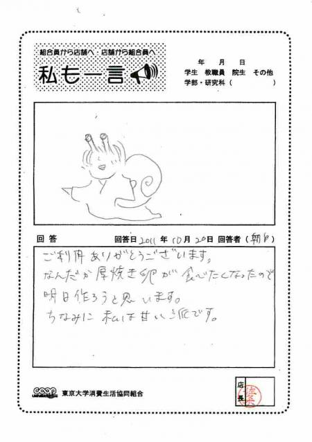 asahi-56.jpg