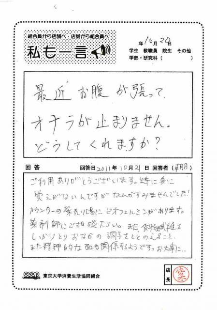 asahi-57.jpg