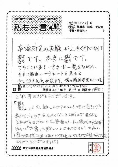 asahi-58.jpg