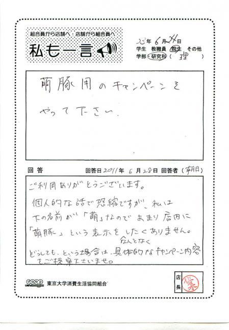 asahi-59.jpg