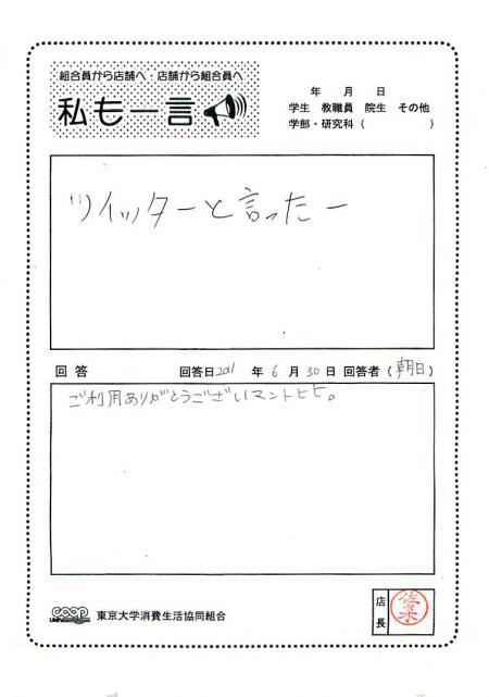 asahi-60.jpg