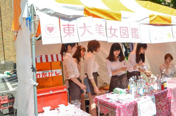 gogatsusai_01.jpg