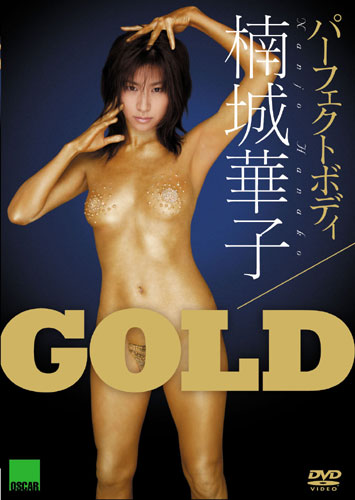 hanako_3.jpg
