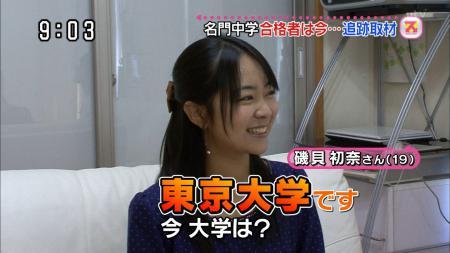 isogai_02.jpg