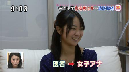 isogai_07.jpg